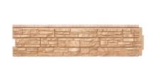 Фасадные панели для наружной отделки дома (сайдинг) в Наро-Фоминске Фасадные панели Я-Фасад
