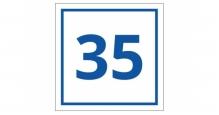 Адресные таблички на дом в Наро-Фоминске Адресные таблички Номер дома