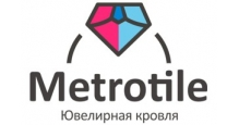 Доборные элементы для композитной черепицы в Наро-Фоминске Доборные элементы Metrotile