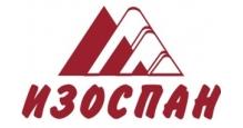 Пленка кровельная для парогидроизоляции Grand Line в Наро-Фоминске Пленки для парогидроизоляции Изоспан